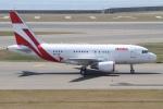 rjジジィさんが、中部国際空港で撮影したユニバーサルエンターテインメント A318-112 CJ Eliteの航空フォト(写真)