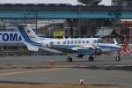 akinarin1989さんが、福岡空港で撮影した海上保安庁 B300の航空フォト(写真)