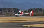 yamatoさんが、静岡空港で撮影した中日本航空 EC135P2の航空フォト(写真)