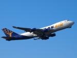 SK51Aさんが、成田国際空港で撮影したアトラス航空 747-47UF/SCDの航空フォト(写真)