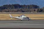 yamatoさんが、静岡空港で撮影した日本法人所有 A109E Powerの航空フォト(写真)