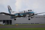 MA~RUさんが、鹿児島空港で撮影した海上保安庁 340B/Plus SAR-200の航空フォト(写真)