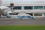 MA~RUさんが、鹿児島空港で撮影した海上保安庁 S-76Dの航空フォト(写真)