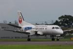 MA~RUさんが、鹿児島空港で撮影した日本エアコミューター 340Bの航空フォト(写真)