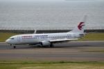 ハピネスさんが、中部国際空港で撮影した中国東方航空 737-89Pの航空フォト(飛行機 写真・画像)