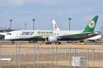 subarist 1977さんが、成田国際空港で撮影したエバー航空 787-9の航空フォト(写真)