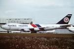 tassさんが、成田国際空港で撮影したフライング・タイガー・ライン 747-2R7F/SCDの航空フォト(飛行機 写真・画像)