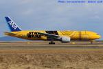 いおりさんが、山口宇部空港で撮影した全日空 777-281/ERの航空フォト(写真)