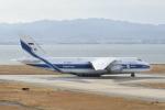 kix-booby2さんが、関西国際空港で撮影したヴォルガ・ドニエプル航空 An-124-100 Ruslanの航空フォト(写真)
