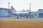⚓ほそっち⚓さんが、鹿児島空港で撮影した日本エアコミューター 340Bの航空フォト(写真)