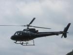 ランチパッドさんが、静岡ヘリポートで撮影した日本法人所有 AS350B Ecureuilの航空フォト(写真)