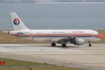キイロイトリさんが、関西国際空港で撮影した中国東方航空 A320-214の航空フォト(飛行機 写真・画像)