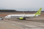 tabi0329さんが、長崎空港で撮影したソラシド エア 737-81Dの航空フォト(写真)