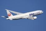 sky-spotterさんが、羽田空港で撮影した日本航空 777-246の航空フォト(写真)