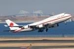 まえちんさんが、羽田空港で撮影した航空自衛隊 747-47Cの航空フォト(写真)