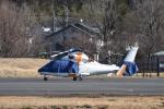 りゅうさんさんが、調布飛行場で撮影した東邦航空 SA365N1 Dauphin 2の航空フォト(写真)