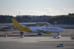 TulipTristar 777さんが、成田国際空港で撮影したエアー・ホンコン A300F4-605Rの航空フォト(写真)