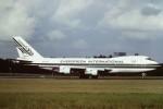 tassさんが、成田国際空港で撮影したエバーグリーン航空 747-121(SF)の航空フォト(写真)