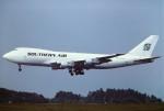 tassさんが、成田国際空港で撮影したサザン・エア・トランスポート 747-246F/SCDの航空フォト(写真)