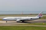 ハピネスさんが、関西国際空港で撮影したチャイナエアライン A330-302の航空フォト(写真)