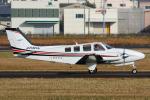 よっしぃさんが、八尾空港で撮影した朝日航空 Baron G58の航空フォト(写真)