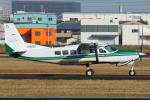 よっしぃさんが、八尾空港で撮影した共立航空撮影 208A Caravan 675の航空フォト(写真)