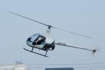 よっしぃさんが、八尾空港で撮影した第一航空 R22 Betaの航空フォト(写真)
