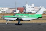 よっしぃさんが、八尾空港で撮影した日本法人所有 PA-46-350P Malibu Mirageの航空フォト(写真)