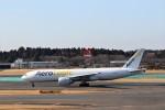 ハム太郎。さんが、成田国際空港で撮影したエアロ・ロジック 777-FZNの航空フォト(写真)
