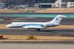 ハム太郎。さんが、成田国際空港で撮影した不明 BD-700 Global Express/5000/6000の航空フォト(写真)