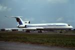 tassさんが、名古屋飛行場で撮影したMIATモンゴル航空 Tu-154Mの航空フォト(飛行機 写真・画像)