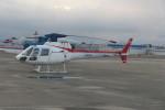 KKiSMさんが、福岡空港で撮影した西日本空輸 AS350B Ecureuilの航空フォト(写真)