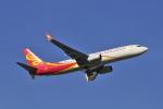 Orange linerさんが、成田国際空港で撮影した海南航空 737-8BKの航空フォト(写真)