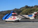 ランチパッドさんが、静岡ヘリポートで撮影した朝日航洋 AS332L1 Super Pumaの航空フォト(写真)