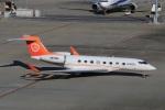 スポット110さんが、羽田空港で撮影したTVPX ARS inc Gulfstream G650 (G-VI)の航空フォト(写真)