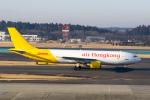 ぎんじろーさんが、成田国際空港で撮影したエアー・ホンコン A300F4-605Rの航空フォト(写真)