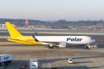 ぎんじろーさんが、成田国際空港で撮影したポーラーエアカーゴ 767-3JHF(ER)の航空フォト(写真)