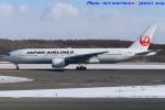 いおりさんが、新千歳空港で撮影した日本航空 777-289の航空フォト(写真)