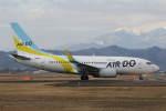 プルシアンブルーさんが、仙台空港で撮影したAIR DO 737-781の航空フォト(写真)