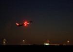 タミーさんが、静岡空港で撮影した中国聯合航空 737-89Pの航空フォト(写真)