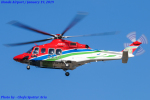 Chofu Spotter Ariaさんが、ホンダエアポートで撮影した栃木県消防防災航空隊 AW139の航空フォト(写真)