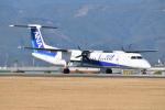Tango-4さんが、高知空港で撮影したANAウイングス DHC-8-402Q Dash 8の航空フォト(写真)
