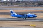 non-nonさんが、伊丹空港で撮影した天草エアライン ATR-42-600の航空フォト(写真)