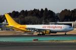 Wasawasa-isaoさんが、成田国際空港で撮影したエアー・ホンコン A300F4-605Rの航空フォト(写真)