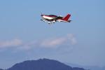 apphgさんが、静岡空港で撮影した日本個人所有 TB-10 Tobagoの航空フォト(写真)