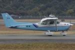 MOR1(新アカウント)さんが、熊本空港で撮影した日本個人所有 172P Skyhawkの航空フォト(写真)