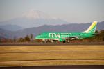 apphgさんが、静岡空港で撮影したフジドリームエアラインズ ERJ-170-100 SU (ERJ-170SU)の航空フォト(写真)