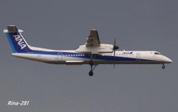 RINA-281さんが、小松空港で撮影したANAウイングス DHC-8-402Q Dash 8の航空フォト(写真)
