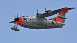 オキシドールさんが、岩国空港で撮影した海上自衛隊 US-1Aの航空フォト(写真)