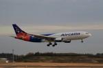 ☆ライダーさんが、成田国際空港で撮影したエアカラン A330-202の航空フォト(写真)